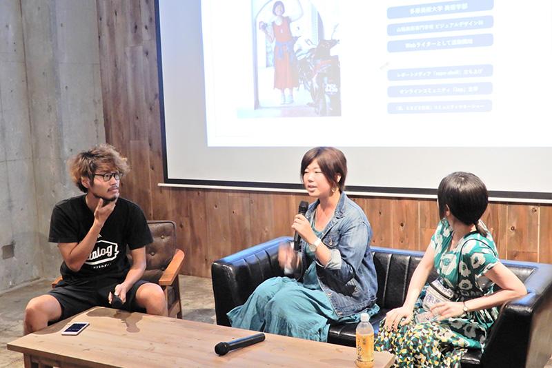 トークセッション1「各地の記事も執筆!東京でライターとして働く、それぞれのワークスタイル。紙とWebメディアの違い」