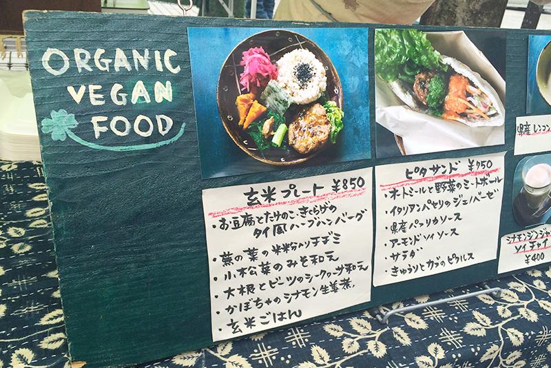身体に優しく美味しい沖縄の食材・グルメが大集結した「まーさんマルシェ」福豆のお弁当