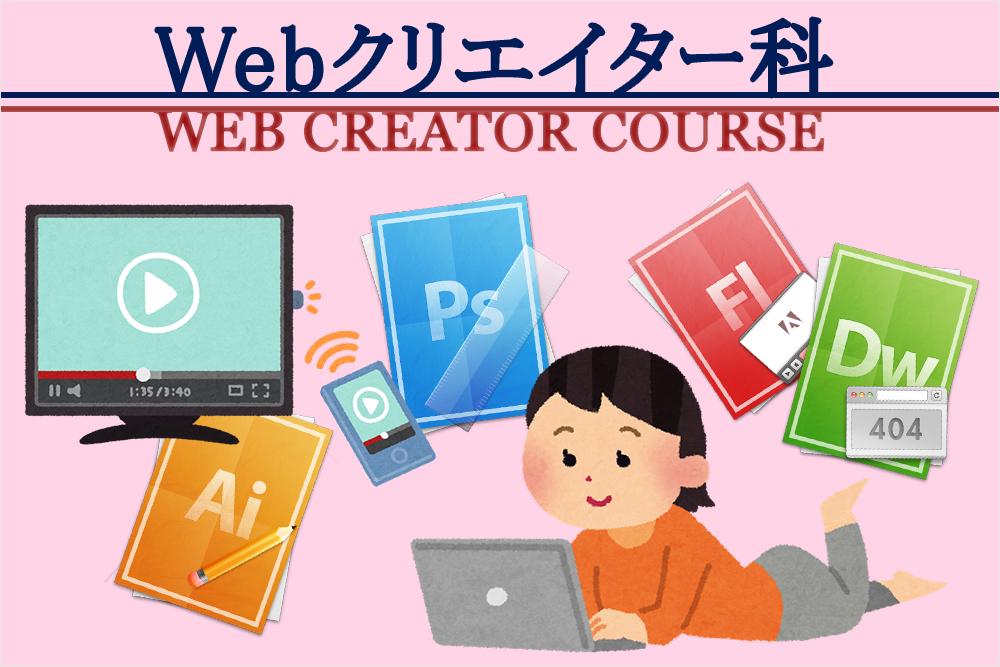 パソコン初心者がWebクリエイター科へ|沖縄在住フリーライター miya-nee(みやねえ)のプロフィール