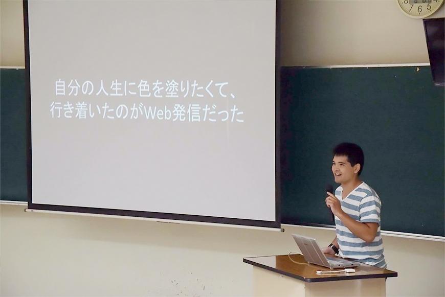 まつぞの だいき|学生向けトークイベント「沖縄からWebで発信しよう」@沖縄国際大学|みやねえ講座のイベント企画・第二弾!