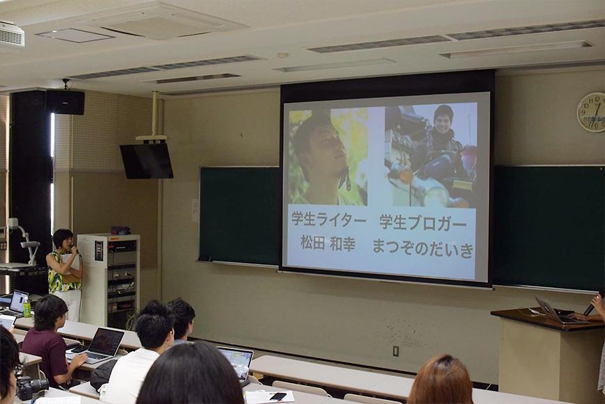 松田和幸 まつぞの だいき|学生向けトークイベント「沖縄からWebで発信しよう」@沖縄国際大学|みやねえ講座のイベント企画・第二弾!