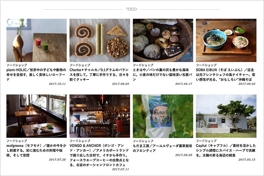 calend okinawa(カレンド沖縄)のカフェ情報