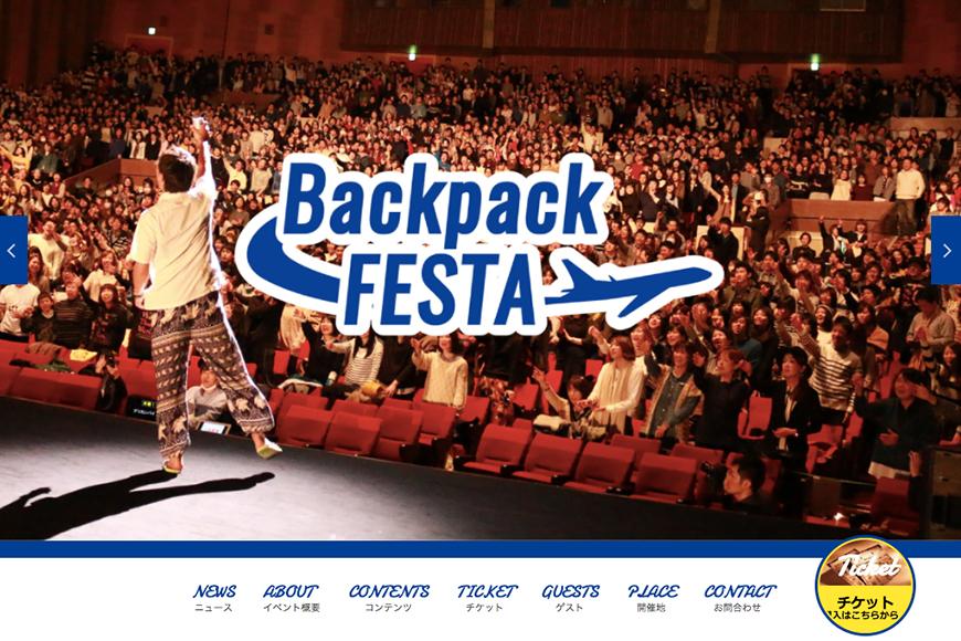 Backpack FESTA