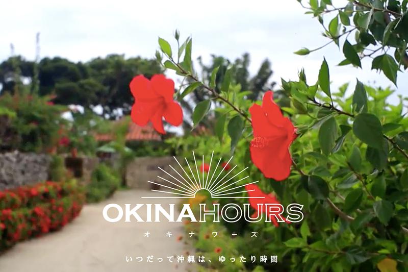 OKINAHOURS オキナワーズ