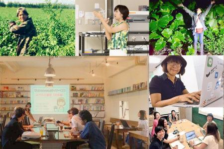 活躍中の受講生たちを紹介!現役ライターが教えるWebライティング講座(沖縄で開催中)みやねえ講座