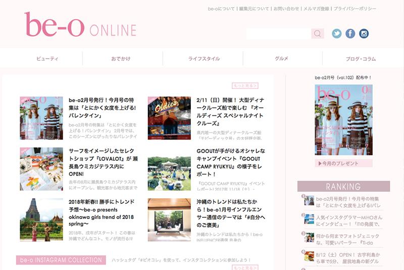 沖縄の女性向けフリーマガジン「be-o」