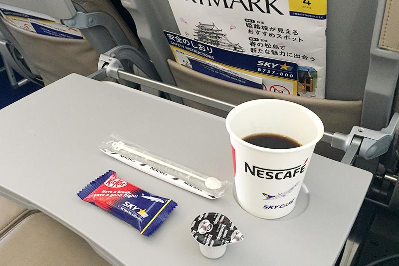 スカイマークのSKYCAFE「ネスカフェコーヒー」