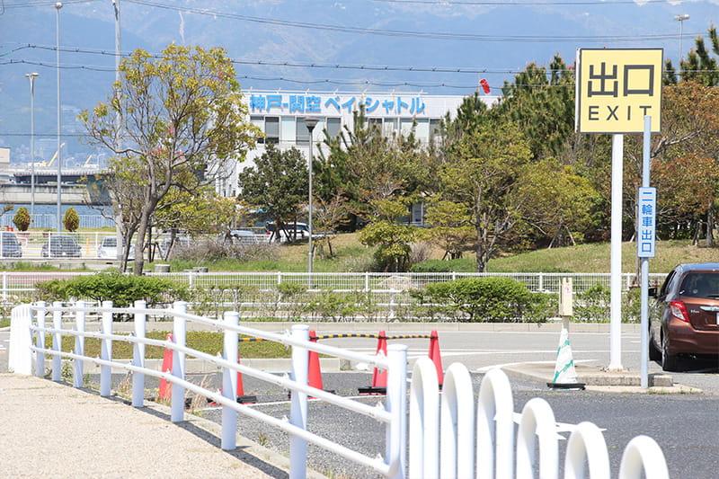 神戸空港から関西国際空港まで移動できる高速船ベイシャトル