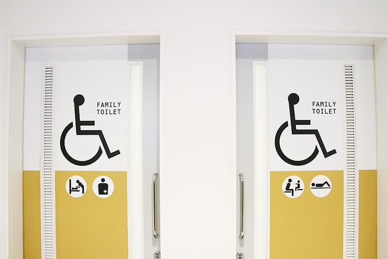 神戸空港のトイレ(ピクトグラム)