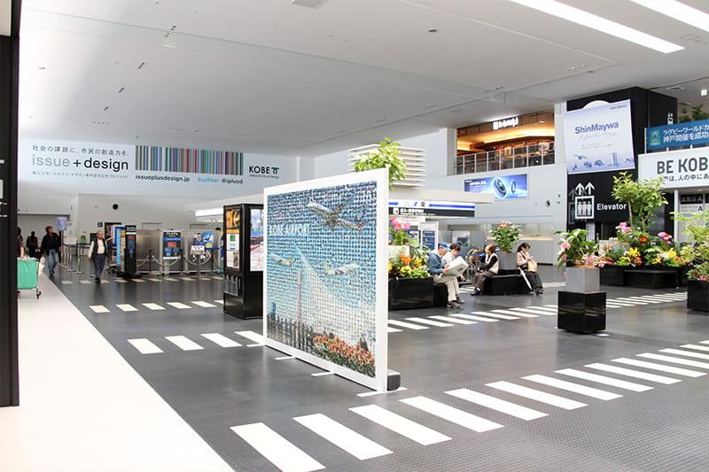神戸空港2階出発ロビー
