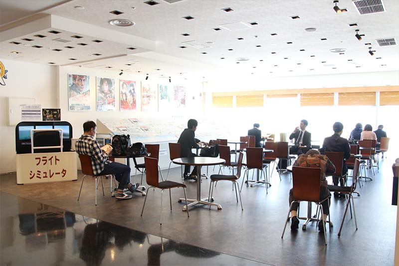 神戸空港3階イートインスペース