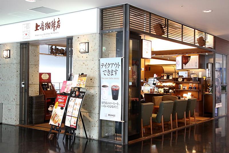神戸空港 上島珈琲店