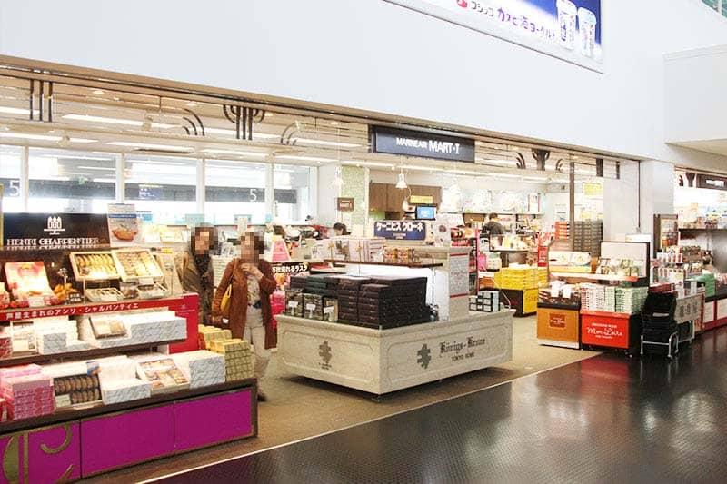 神戸空港直営のお土産ショップ「MARINEAIR MART I」