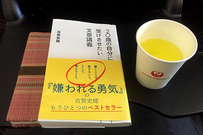 JALのオリジナルドリンク「スカイタイム」