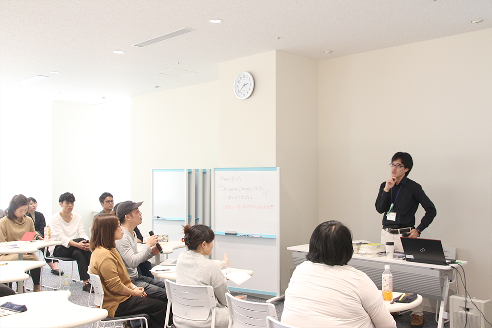「OKINAWA GRIT」オンラインコミュニティのプレイベント by 沖縄県立図書館