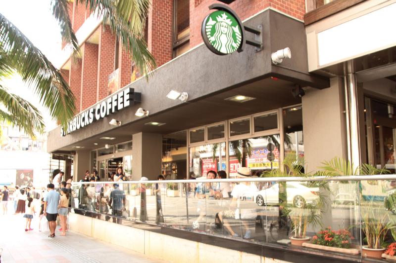 Starbucks-Coffee-Japan 【保存版】那覇市の電源カフェ特集!沖縄在住フリーランスが厳選した勉強できる快適なカフェ(フリーWi-fiあり)