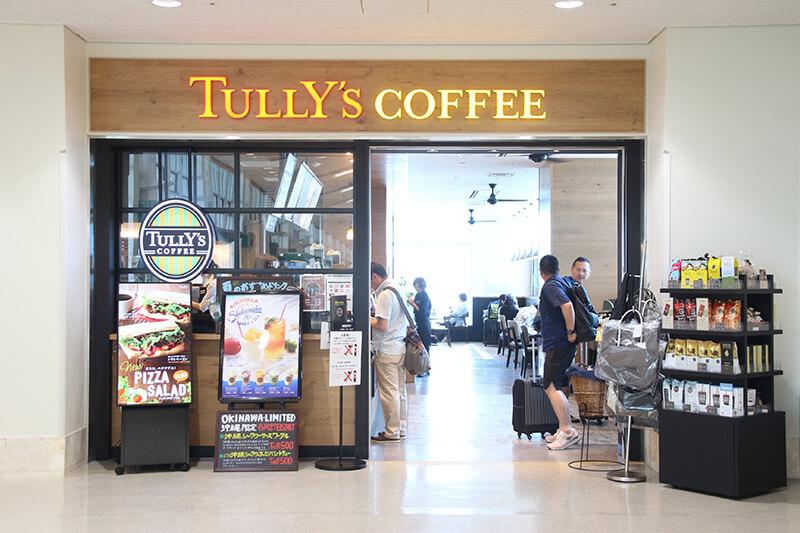 タリーズコーヒー那覇空港店