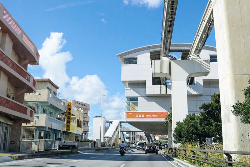 沖縄都市モノレール「ゆいレール」古島駅