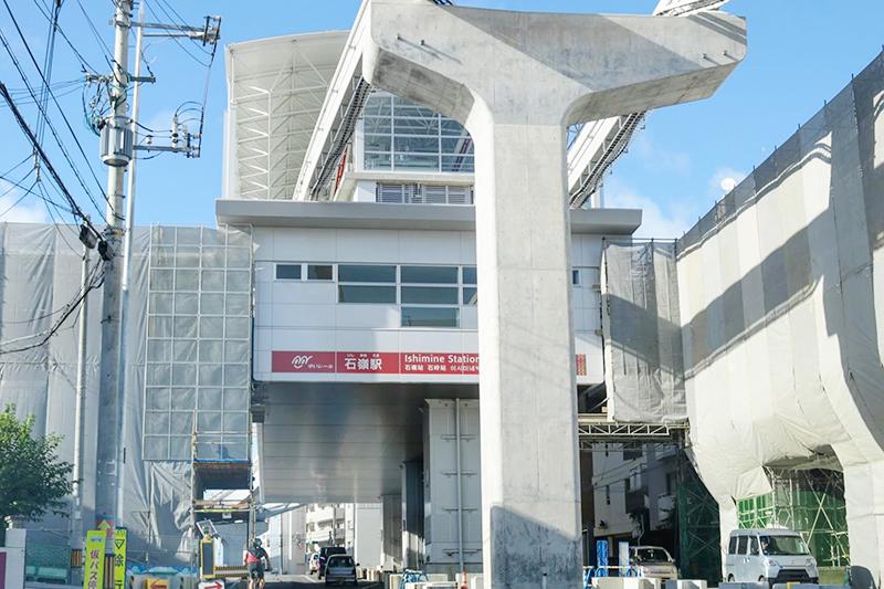 沖縄都市モノレール「ゆいレール」石嶺駅