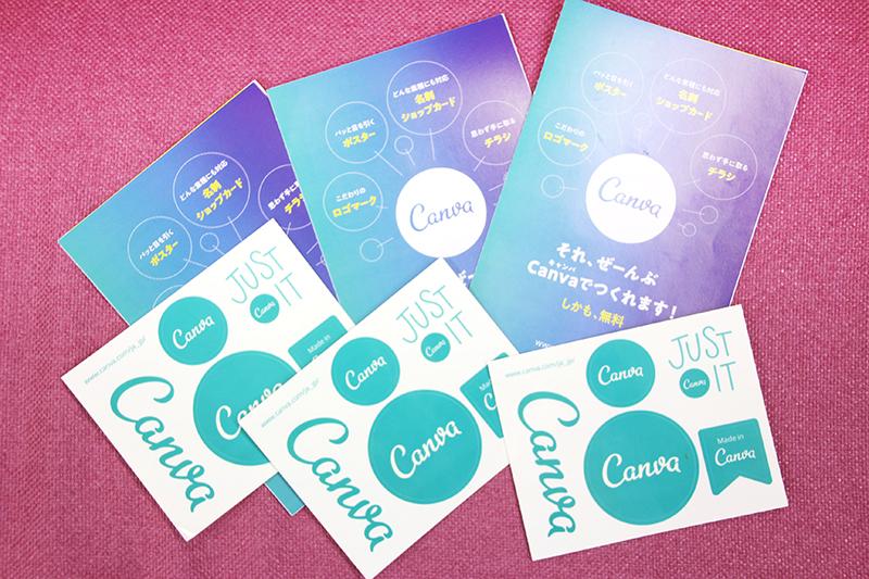 Canvaのステッカー ライター交流会 in 沖縄 Vol.3 オキグリの会社設立イベント