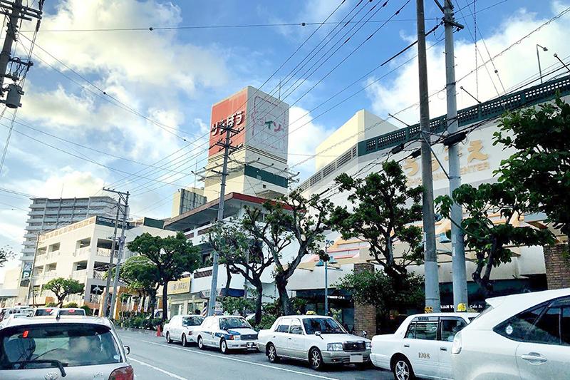 沖縄県浦添市の暮らし ショッピングセンター