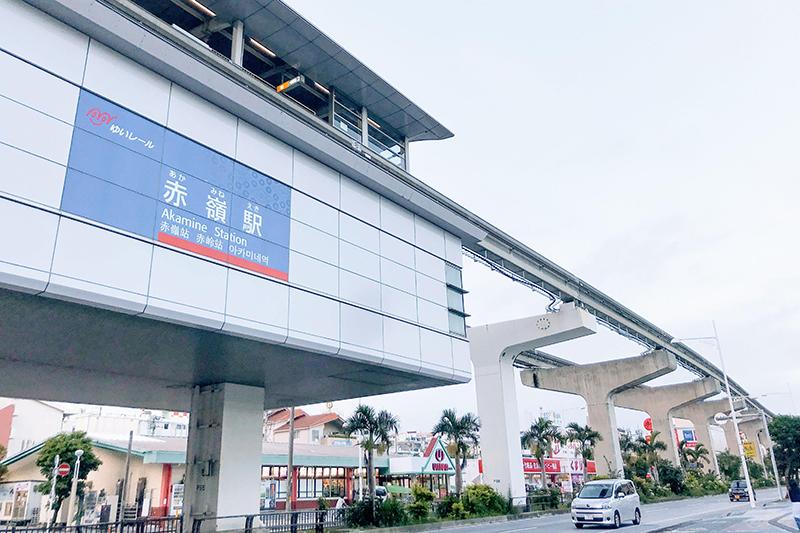 沖縄都市モノレール「ゆいレール」赤嶺駅