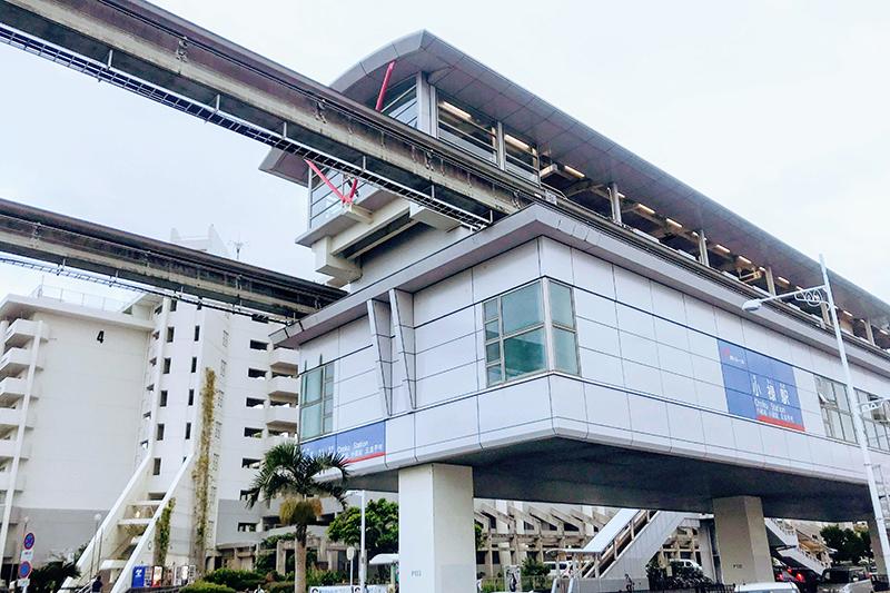 沖縄都市モノレール「ゆいレール」小禄駅