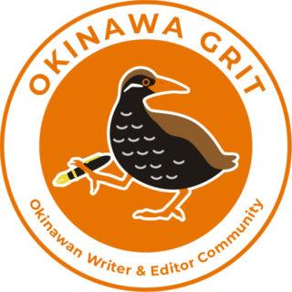 OKINAWA GRITの「オキグリCommunity」