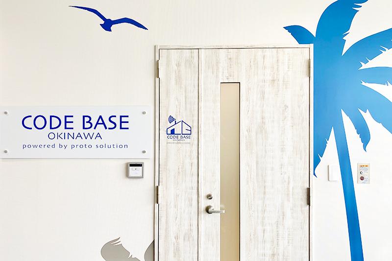 CODE BASE - コードベース(宜野湾市大山)
