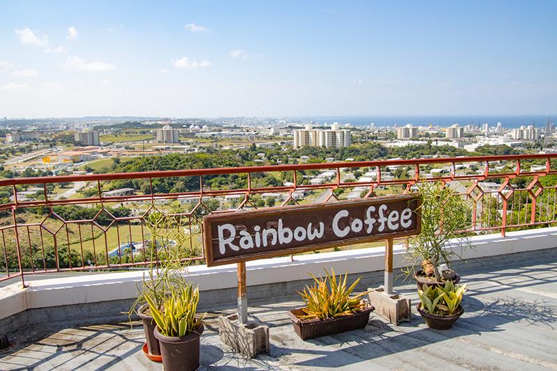 RAINBOW TERRACE レインボーテラス|【2021年】沖縄の電源カフェ特集!本島中部を紹介、コワーキングも地元ライターが厳選(沖縄市・ライカム・北中城村・読谷村・恩納村など)
