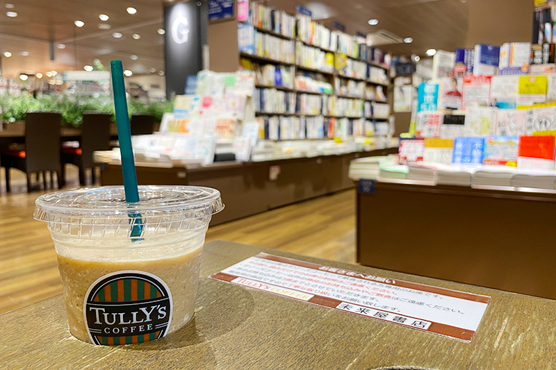 TULLY'S COFFEEイオンモール沖縄ライカム店|【2021年】沖縄の電源カフェ特集!本島中部を紹介、コワーキングも地元ライターが厳選(沖縄市・ライカム・北中城村・読谷村・恩納村など)