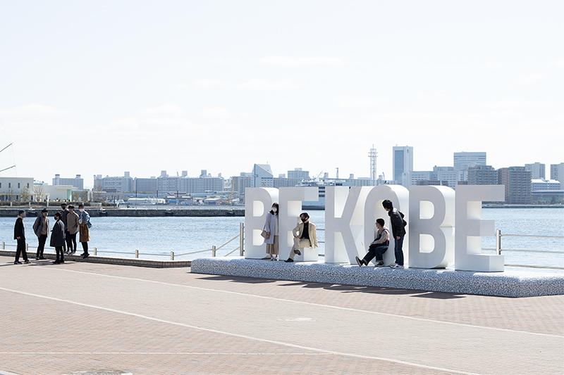 神戸市内の電源カフェ「メリケンパーク」BE KOBE