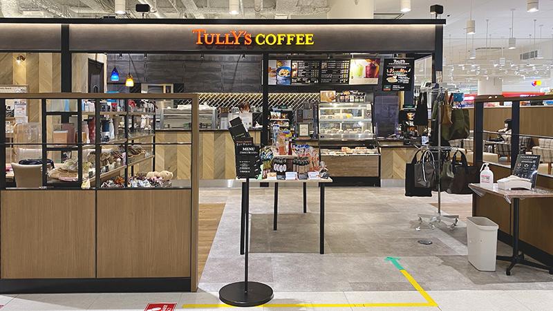 タリーズコーヒー 有明ガーデン店 東京の電源カフェ