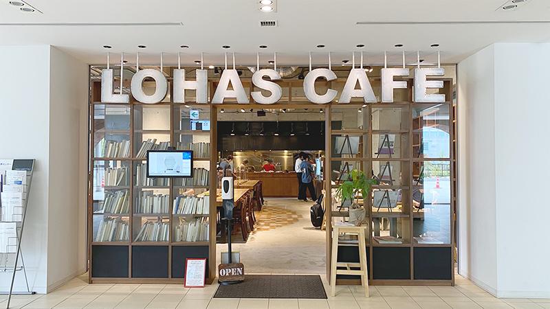 ロハスカフェARIAKE 東京の電源カフェ(東京ビッグサイト駅)