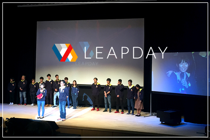 LEAP DAY 2018|Ryukyufrogs