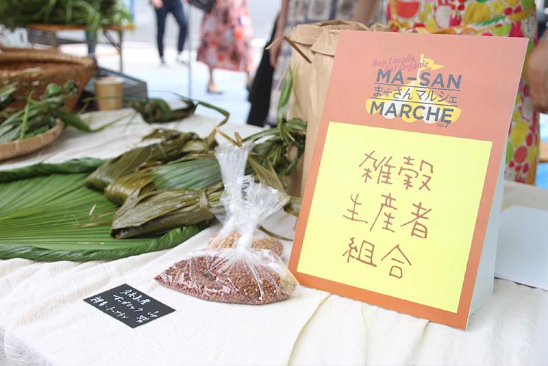 身体に優しく美味しい沖縄の食材・グルメが大集結した「まーさんマルシェ」