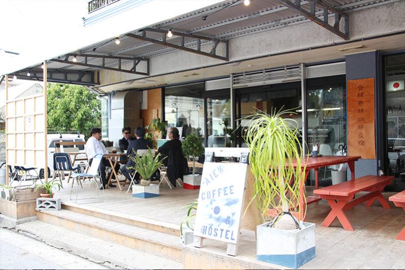 北谷町の電源カフェ AIEN COFFEE & HOSTEL
