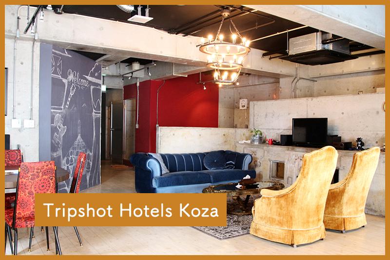 Tripshot Hotels Koza(トリップショットホテルズ・コザ)