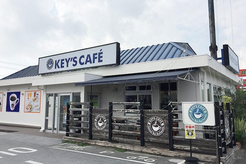 北谷町の電源カフェ KEY'S COFFEE
