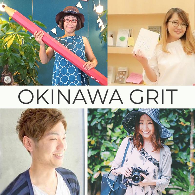 OKINAWA GRIT運営メンバー