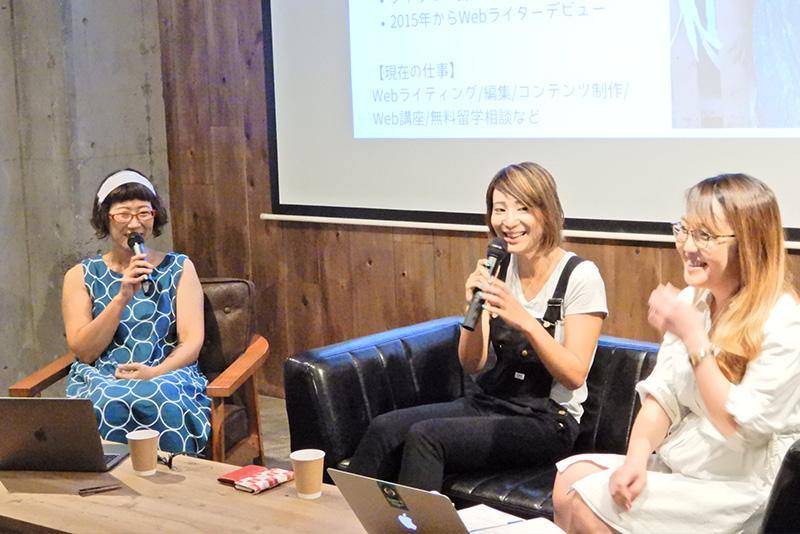 トークセッション2「新聞記者とフリーライター!沖縄でライターとして働くワークスタイルと沖縄情報の切り取り方」